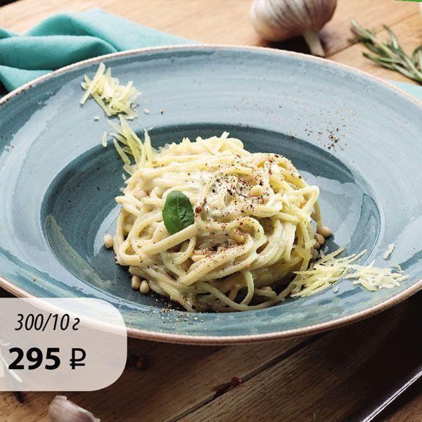 Спагетти «Песто Дженовезе»