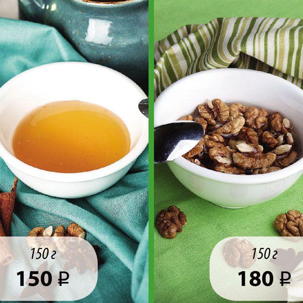 Мёд и мёд с орехами